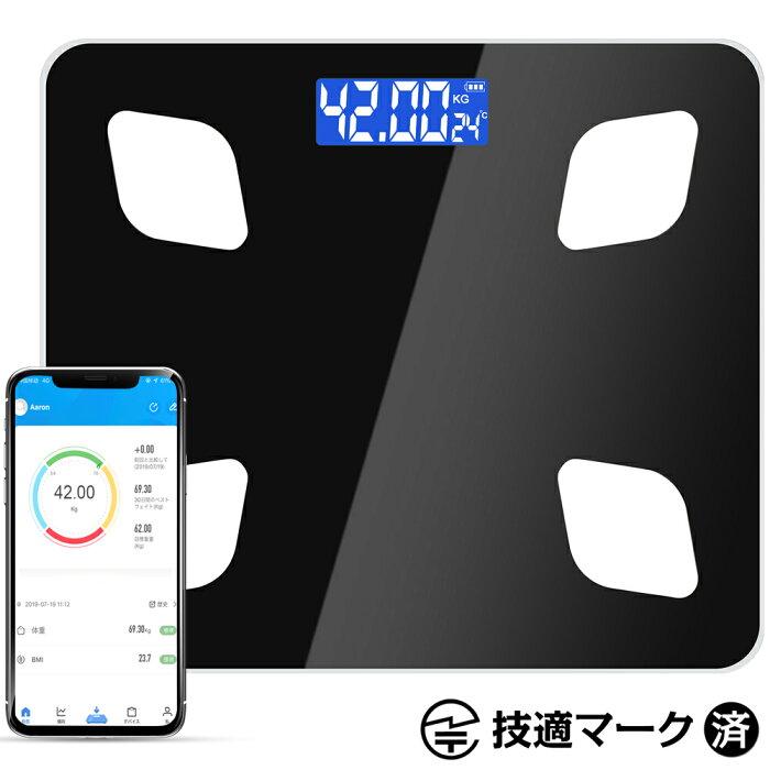 体重計 体組成計 体脂肪計 スマホ連動 最新モデル Bluetooth接続 12健康項目測定 高精度 省エネ BMI/体脂肪率/筋肉量/推定骨量など iPhone/Androidスマホアプリ 父の日ギフト