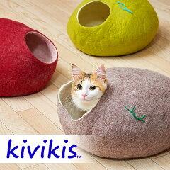 キャットハウスKivikis(キビキス)<br/>北欧デザインのキャットベッドの実際の口コミ評判レビュー