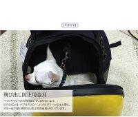 あす楽対応ペットキャリースペースポッドU-pet(ユーペット)正規品キャリーバッグ犬猫いぬねこイヌネコ