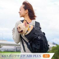 K9スポーツサックAIRPLUSMサイズ