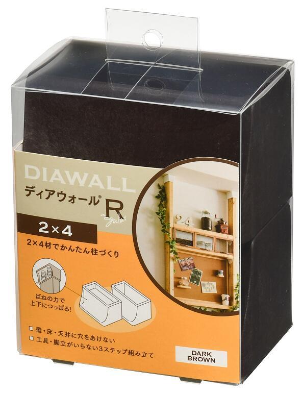 【即納】ディアウォール 2x4アジャスター 【ダークブラウン】DWS90DB