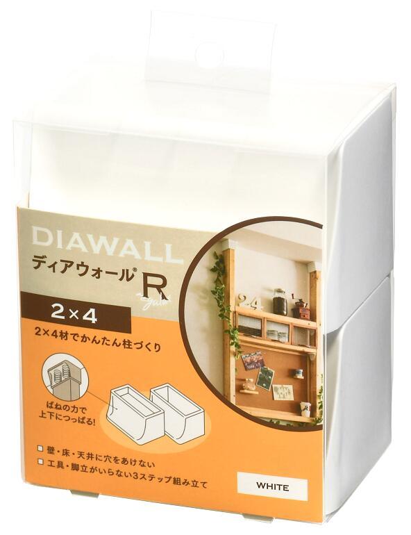 【即納】ディアウォール 2x4アジャスター 【ホワイト】DWS90