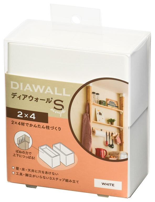 【即納】ディアウォールS 2x4アジャスター【ホワイト】DWS24W