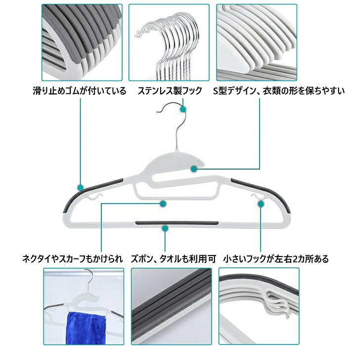 ipow 20本セット ハンガー すべらない 折れにくい/万能  洗濯 収納 ノンスリップ ハンガー ネクタイ掛け付 滑りにくい ハンガー ズボン用 洗濯ハンガー すべらないハンガー クローゼット グレー