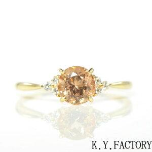 インペリアルトパーズ×ダイヤモンド K18イエローゴールド リング