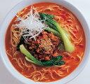 【送料無料】極うま!マーラー坦々麺本場四川の山椒が効いた「大龍門」坦々麺(4食)