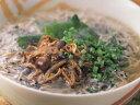 【送料無料】【送料無料】「雲仙きのこ本舗」養生にゅう麺・黒ごま麺セット(8食入) 02P01Mar11