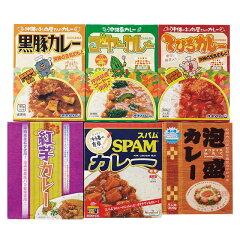 沖縄カレーセット