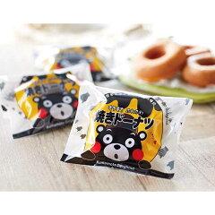 熊本県産白玉粉入り焼きドーナツ