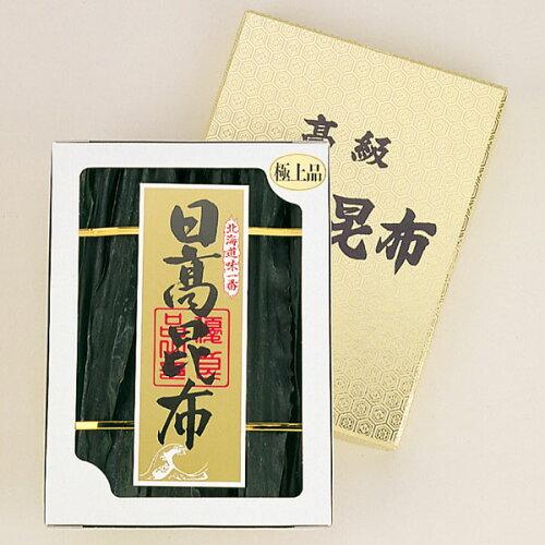 高級日高昆布(500g)×1箱