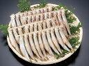 北海道産シシャモ メス20尾 オス20尾セット送料無料 ししゃも一夜干