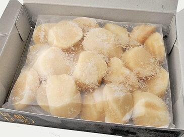 天然ホタテ貝柱(生冷凍)500g送料無料 北海道産