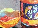 ほや塩辛 130g×3個送料無料 北海道根室産赤ホヤ水産庁長官賞受賞