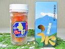 北海道産 純粒うに一夜漬(エゾバフンウニ)60g×2個送料無料