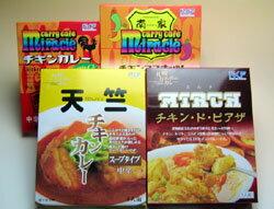 【送料込】札幌有名店のスープカレーがたっぷり5種類入った楽しい食べくらべセットあたためるだ...