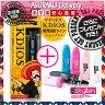 ◆【あす楽対応商品】【さらに選べるプレゼント付き】【アンダーヘア専用美容用具】ケディオス(KDIOS) 男性用グルーミング・シェーバーxV-Zone Heat Cutter any Stylish セットx単4電池1本x単3電池2本付 ※完全包装でお届け致します。【HLS_DU】【smtb-s】