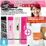 【あす楽対応商品】【全身うぶ毛処理器】Downy Hair Cutter any(エニィ) + 【スキンケア用品】スムースモイスチャージェル(100g) セット