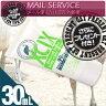 【当日出荷】【メール便送料無料】【ボディケアクリーム】エミュー99クリーム(Emu XCIX Cream) 30mL+さらにお試しサンプル付き セット【smtb-s】