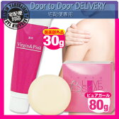 【当日出荷】●【医薬部外品】薬用ヴァージン&ピンク(Vergin&Pink)30g +東京ラブソープ ピュアガールズ 80g(TOKYO LOVE SOAP Pure Girls)セット