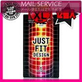 【当日出荷】◆【メール便送料無料】【サイズ別シリーズ!】【リニューアル新発売】【ジャストフィットXL】不二ラテックス ジャストフィット(JUST FIT) XL size 12個入り【C0226】 ※完全包装でお届けします。【smtb-s】