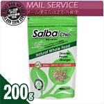 サルバチアチアシード200g