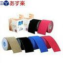 ☆【あす楽対応商品】【PHAROS】さらさキネシオロジーテープ カラーテープ 1個入り(SQ-329)
