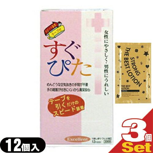 医薬品・コンタクト・介護, 避妊具  3000(12) x3(36) (7mL) smtb-s
