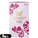 ◆【あす楽対応商品】【男性向け避妊用コンドーム】ジェクス グラマラスバタフライ ドットN (8個入)