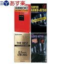 ◆【あす楽対応商品】コンドーム まとめ買い 3箱セット(全30〜32枚)