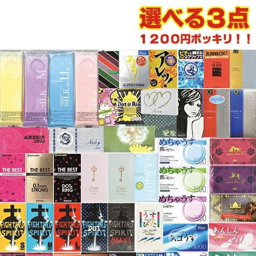 医薬品・コンタクト・介護, 避妊具 !31,200! - (JEX)3smtb-s