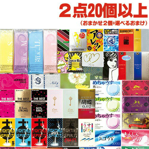 医薬品・コンタクト・介護, 避妊具  !800!! 220 smtb-s