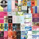 ◆【あす楽対応商品】【さらに選べるプレゼント付き】【男性向け避妊用コンドーム】スキン 合計41枚以上セット(おまかせコンドーム + SKYN(スキンプレミアム)5個入り 計41個以上)セット