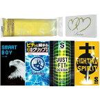 ◆【あす楽対応商品】【送料無料】【避妊用コンドーム】コンドーム Sサイズ タイト 小さめ 選べるまとめ買い 4箱+1袋セット (計50枚)【smtb-s】