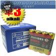 【当日出荷】【防災関連商品】【正規品・新品】ahydrate 単3形(単三形)アルカリ乾電池 1ケース(20本入)