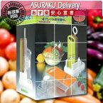 【あす楽対応商品】【野菜調理器】日本製 サンローラ サラダセット(cooking cutter SALAD SET) 4プレート安全器付き【smtb-s】【HLS_DU】