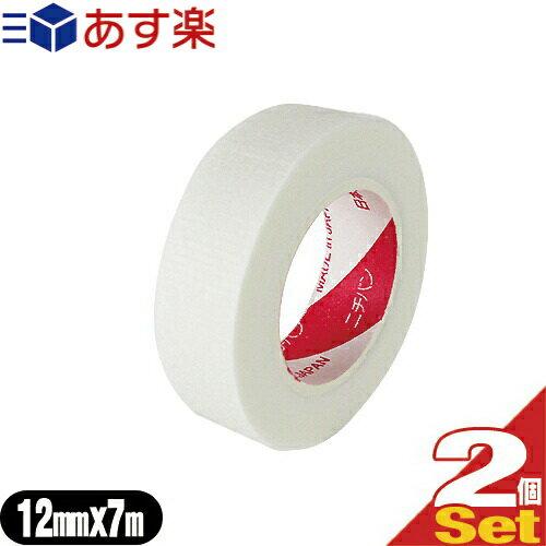 サージカルテープ, 布テープ  (NICHIBAN) (SKINERGATE SPATT) 12mmx7mx2smtb-s
