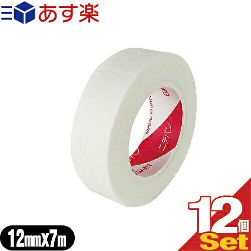サージカルテープ, 布テープ  (NICHIBAN) (SKINERGATE SPATT) 12mmx7mx12 - - !smtb-s