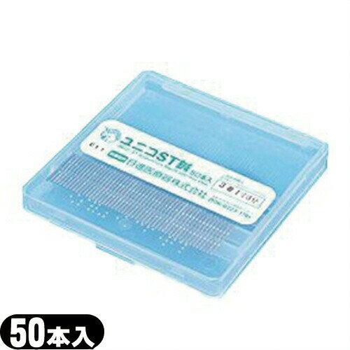 治療機器, その他 ST (50)smtb-s