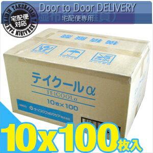 テイコクファルマケア テイクールα(TEICOOL ALPHA) 10枚入り x100袋(合計1000枚) 1...