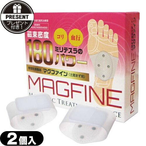 治療機器, 磁気治療器  ! (MAGFINE) 12() - 180smtb-s
