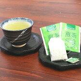 業務用煎茶ティーバック2gx100P(紙) 12袋セット【送料無料】【RCP】