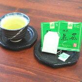 業務用抹茶煎茶ティーバック2gx100P(アルミ) 12袋セット【送料無料】【RCP】