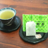 業務用煎茶ティーバック2gx100P(アルミ) 12袋セット【送料無料】【RCP】