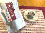 【送料無料】【メール便発送】お茶屋が選んだプーアル茶 30パック入り 1袋【プーアール茶 ティーパックタイプ】【減肥茶 健康茶 コレステロール ダイエット 肥満 カテキン】【RCP】