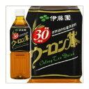 【まとめ買い】伊藤園 ウーロン茶 ペットボトル 500ml×48本【24本×2ケース】 送料込!