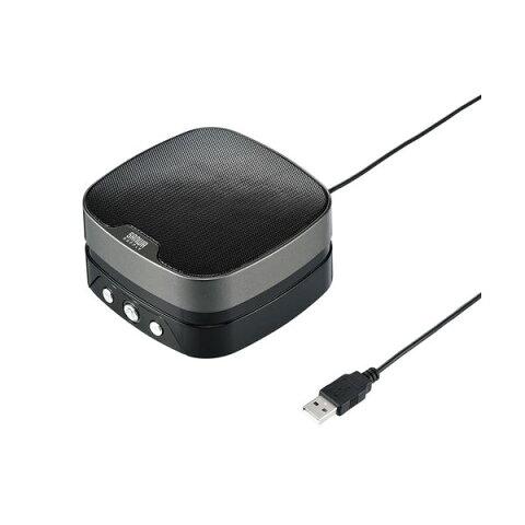サンワサプライ WEB会議小型スピーカーフォン MM-MC28 送料無料!