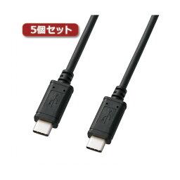 5個セット サンワサプライ USB2.0TypeCケーブル KU-CC10X5 送料無料!