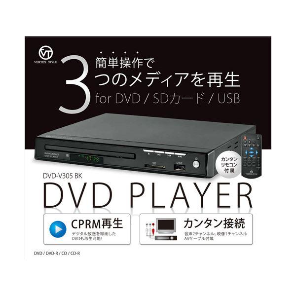 光ディスクレコーダー・プレーヤー, ブルーレイ・DVDプレーヤー VERTEX DVD DVD-V305BK