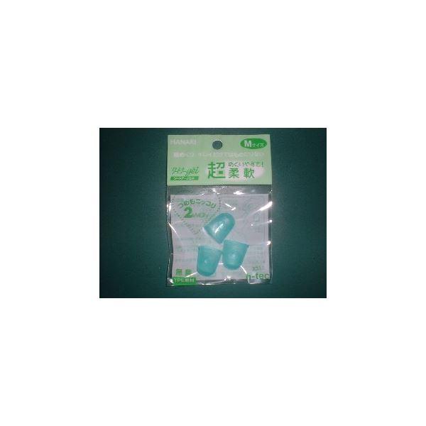 (まとめ) ハナキ商事 ワートナージェル パック入り(TPE製) WG-2 グリーン 入 【×10セット】