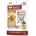 (まとめ)アイシア MMクリーミー 和牛風味 40g 【猫用・フード】【ペット用品】【×48セット】 送料込!